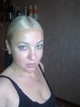 Aleksandrina : I NEED YOU